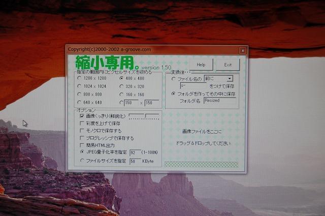 EME_8937.jpg