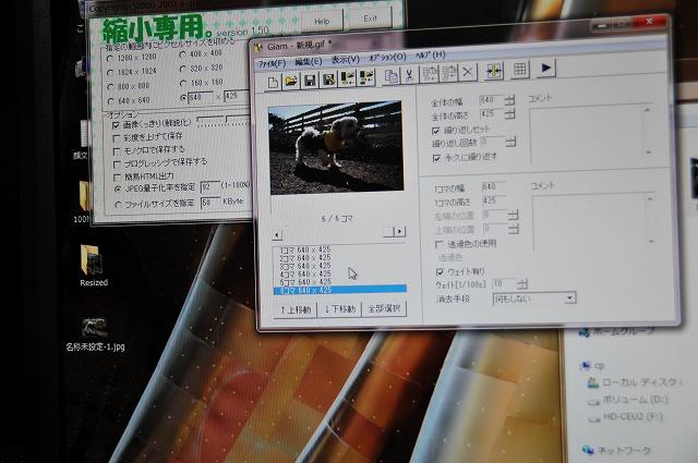 EME_8947.jpg