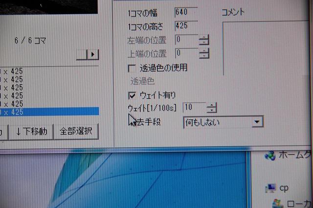 EME_8951.jpg