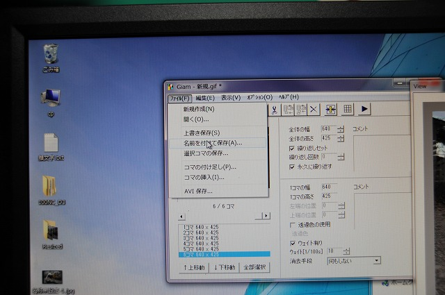 EME_8952.jpg