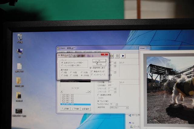 EME_8955.jpg