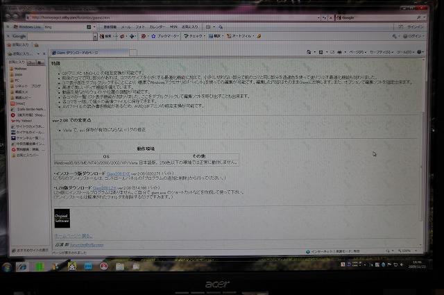 EME_8928.jpg