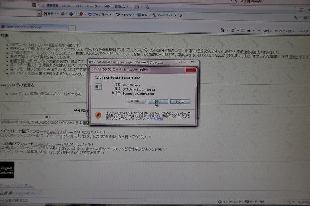 EME_8930.jpg