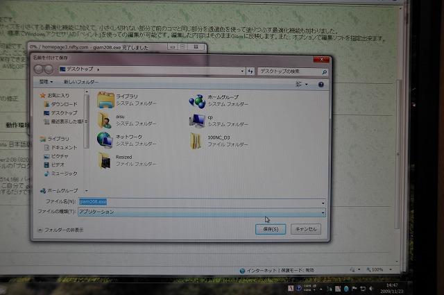 EME_8931.jpg