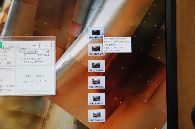 EME_8941.jpg