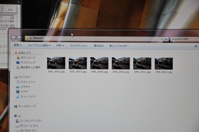 EME_8944.jpg