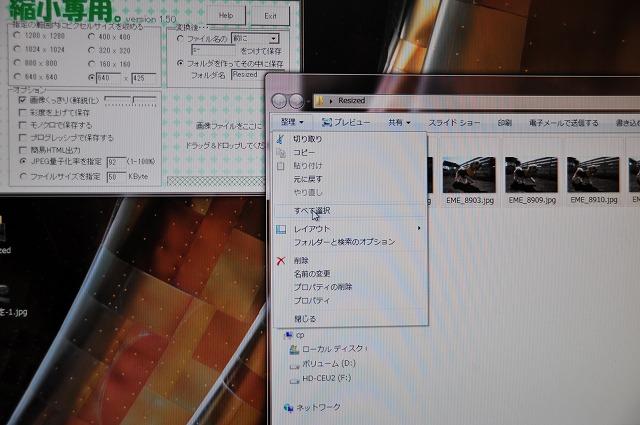 EME_8945.jpg
