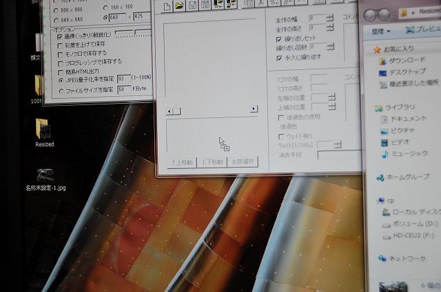 EME_8946.jpg