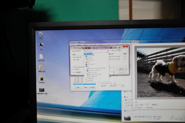 EME_8953.jpg